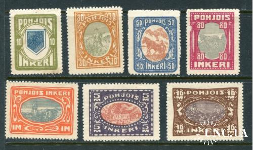 Северная Ингремландия 1920 Серия (*) Граж.Война