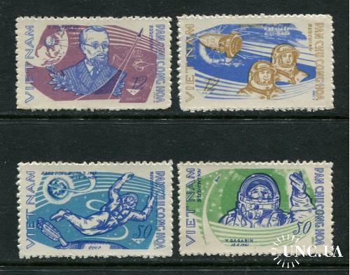 Северный Вьетнам 1965 год Серия ** Космос Гагарин
