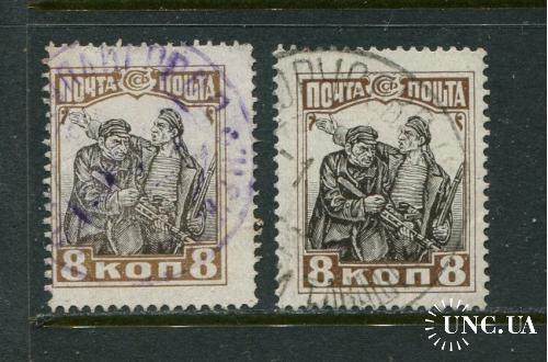 СССР 1927 Пара гашеная РАЗНОВИДНОСТЬ НОС