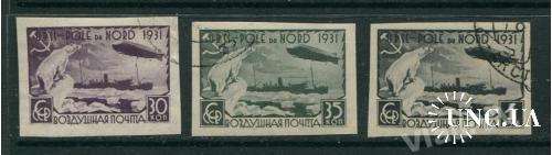 СССР 1931 неп.серия гашеная Малыгин