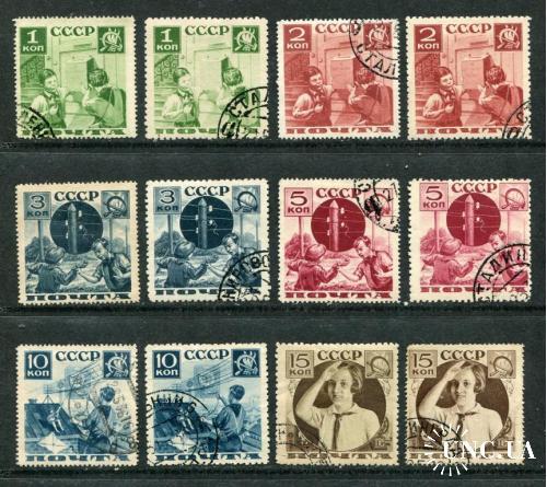 СССР 1936 год Серии гашеные зуб 11 , 14. Пионеры