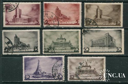СССР 1937 серия гашеная Архитектура