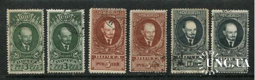 СССР 1939 год Серии гашеные I и II размер