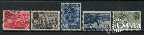 СССР 1940 серия гаш. набор ГТО