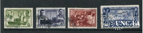 СССР 1940 серия гашеная Полярники