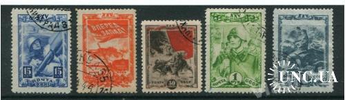 СССР 1943 серия гашеная Комсомол
