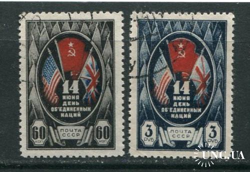 СССР 1944 год серия гашеная ООН