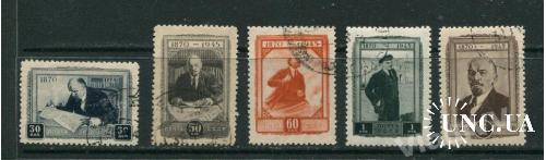 СССР 1945 серия гашеная Ленин