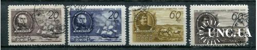 СССР 1947 серия гашеная География