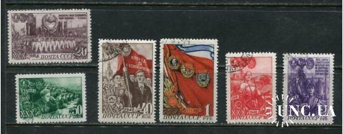 СССР 1948 год серия гашеная Комсомол