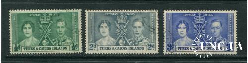 Теркс и Кайкос 1937 год Серия гашеная