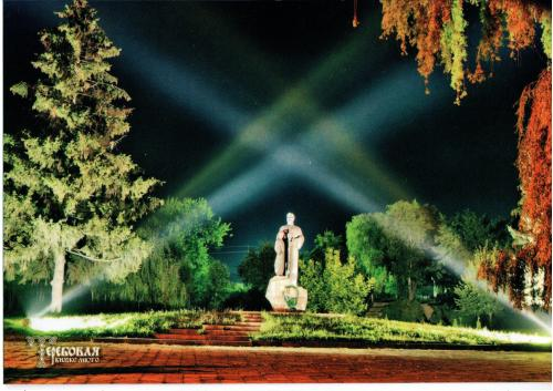 Памятник князеві Василькові Ростиславичу! ТЕРЕБОВЛЯ