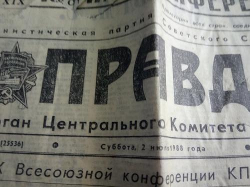 Газета Правда 1988