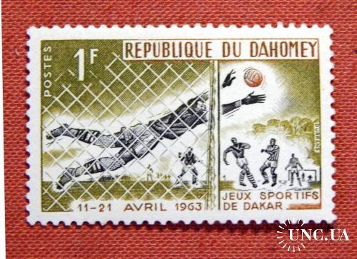 1F. Футбол. Республіка Дагомея (Бенін). 1963р. MNH.