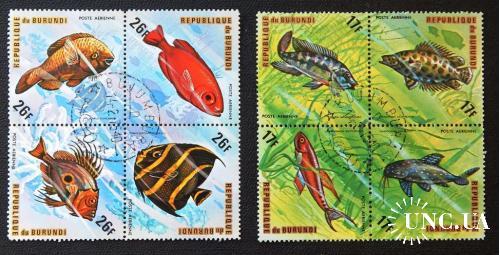 """Повна серія квартів """" Фауна. Риби """". 24 марки. 1974р. Королівство Бурунді."""