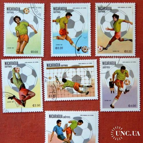 """Серія  """" Чемпіонат по фотболу в Іспанії 1982р  """". Нікарауга. 1982р."""