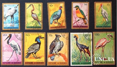 """Серія """" Фауна. Птахи  """". 1965р. Королівство Бурунді."""