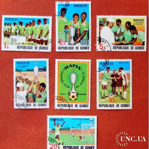 """Серія  """" Хафія - чемпіон Гвінеї по футболу. 1979р.  """". Гвінея. 1979р."""