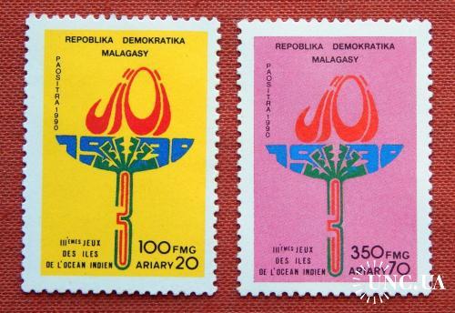 Серія. Мадагаскад. 1990р. MNH.
