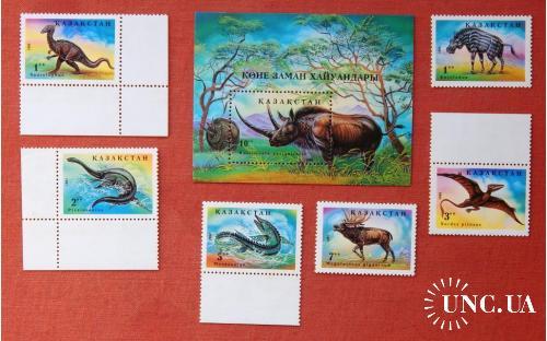 """Серія з блоком """"Доісторичні тварини"""". Фауна. Казахстан. 1994р. MNH."""