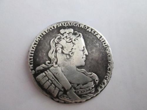 Рубль 1733 года. Анна Иоановна