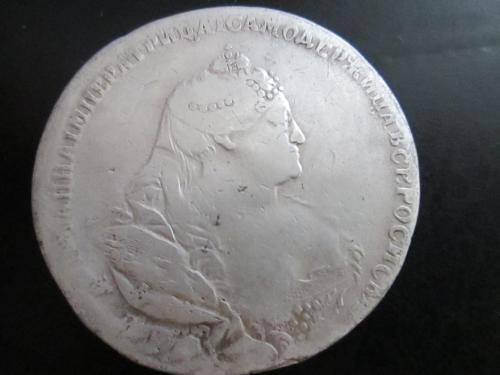 Рубль 1740 года. Анна Иоановна