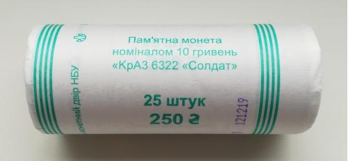 "Ролл ""КрАЗ-6322"""