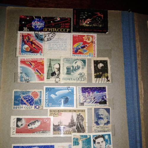 Каталог почтовых марок. СССР,POLSKA,CUBA