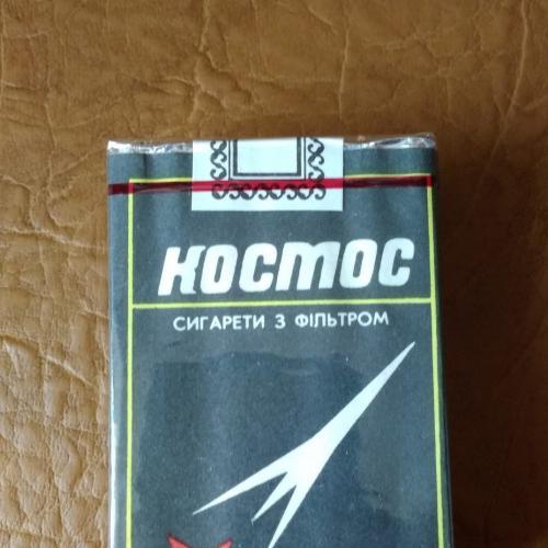 Сигарети Космос
