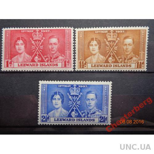 Британская колония о-ва Ливард 1937 Коронация