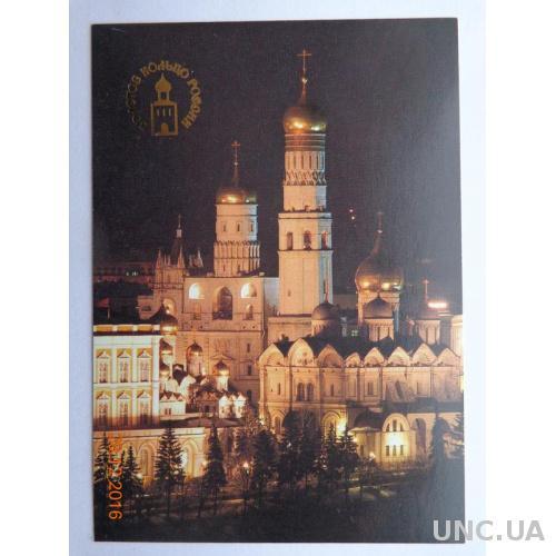 """Карманный календарь """"Москва. Кремль"""" (на 1991 год, из серии """"Золотое кольцо России"""") состояние"""