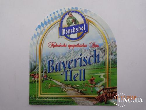 "Пивная этикетка ""Bayerisch Hell"" (Kulmbacher Monchshof, Kulmbach, Германия)"