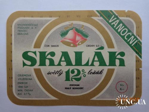 "Пивная этикетка ""Skalak Vanocni (Рождество)"" (Vychodoceske pivovary, Maly Rohozec, Чехословакия)"