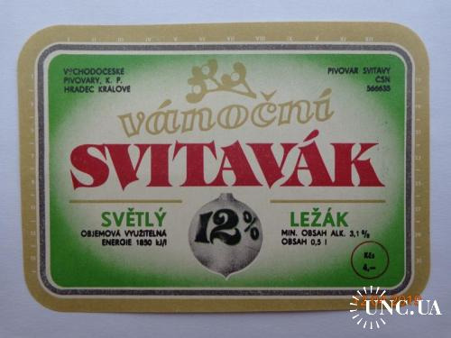 "Пивная этикетка ""Svitavak Vanocni (Рождество)"" (Vychodoceske pivovary, Hradec Kralove, Чехословакия)"
