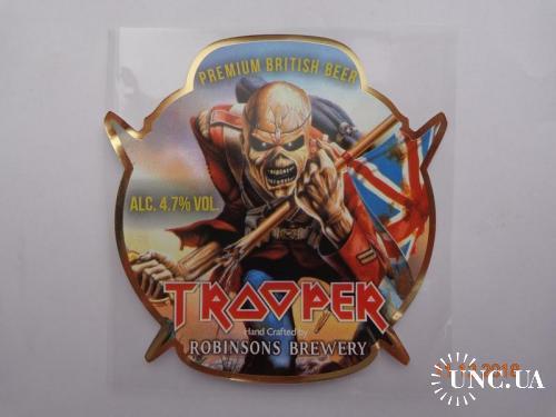 "Пивная этикетка ""Trooper"" (Hand Crafted by Robinsons Brewery, Stockport, Великобритания)"