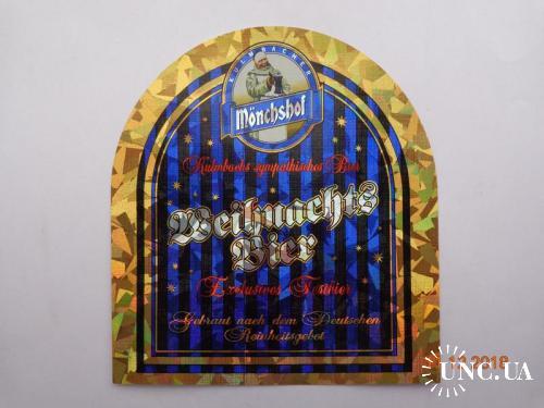 "Пивная этикетка ""Weihnachts Bier"" (Kulmbacher Monchshof, Kulmbach, Германия)"
