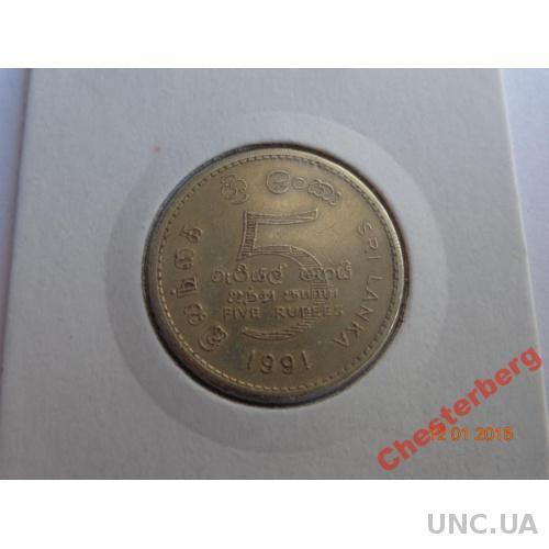 Шри Ланка 5 рупий 1991