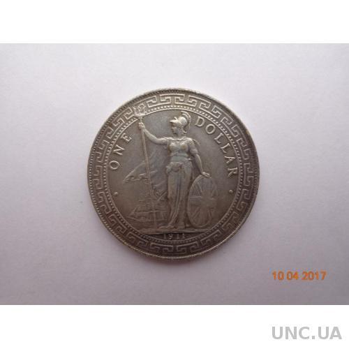 Великобритания Торговый доллар 1911 George V отличная копия очень редкая