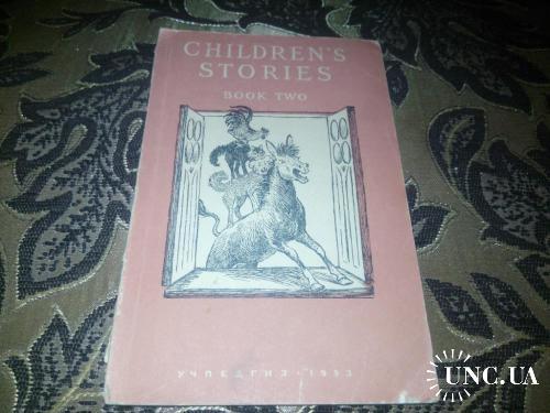 CHILDREN'S STORIES (1953)