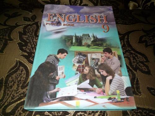 Карпюк Англійська мова (9 клас) - Karpiuk ENGLISH 9