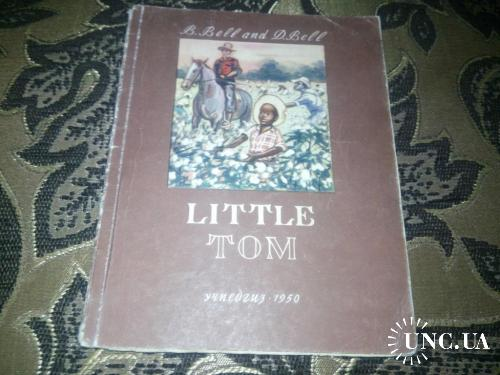 LITTLE TOM (1950)