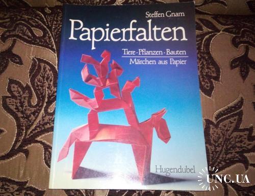 PAPIERFALTEN Поделки из бумаги (на немецком)