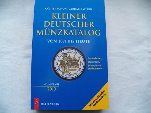 Каталог монет світу BАTTENBERG 1900-2003 років.