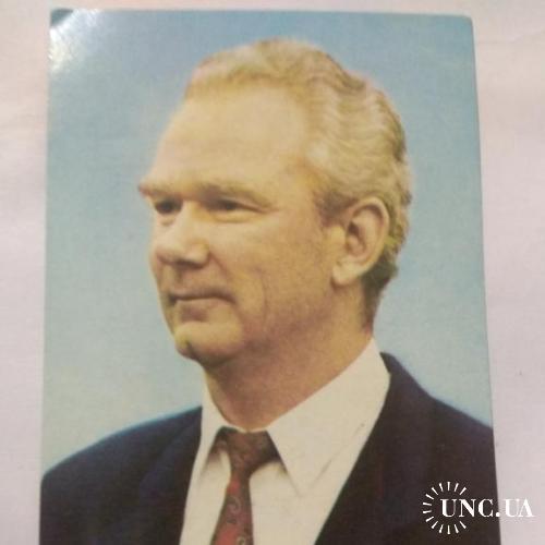 Календарик * Фото Бухальцева И.Л. * Динамо Киев * В.В. Лобановский * 1989