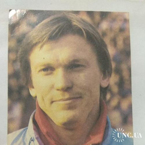 Календарик * Серия Динамо Киев * Олег Блохин * 1989
