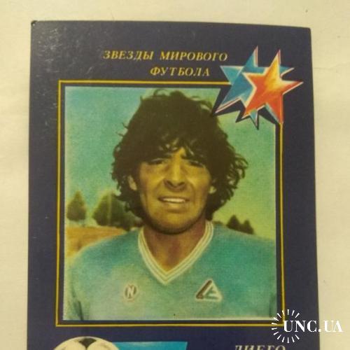 Календарик * Звезды мирового футбола * Аргентина * Диего Армандо Марадона * 1990