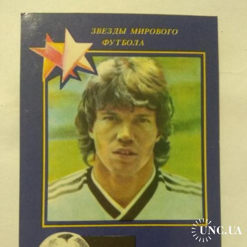 Календарик * Звезды мирового футбола * ФРГ * Лотар Маттеус * 1990