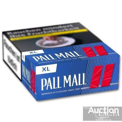 Сигареты Pall Mall, Marlboro Gold  производство Германия и Winston Duty Free (3 Пустые пачки!)