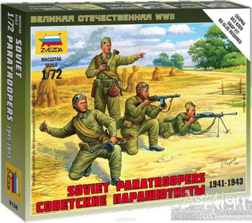 Советские парашютисты фирмы «Звезда» 1/72 из серии Art of Tactic