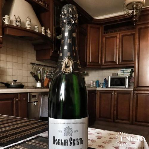 Вино игристое русское коллекционное «Новый Светъ», бутылка 0,75 литра, разлив 2012 года - ЭКСКЛЮЗИВ
